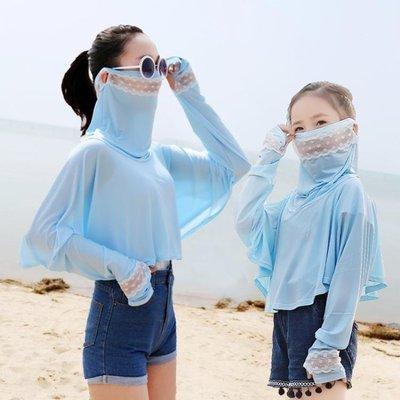 哆啦本鋪 防曬衣女防紫外線外搭小披肩外套沙灘衣服薄大碼 D655