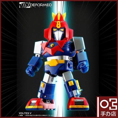 飛翔 103手辦 Action Toys MINI DEFORMED MD V型電磁俠 可分體 預售
