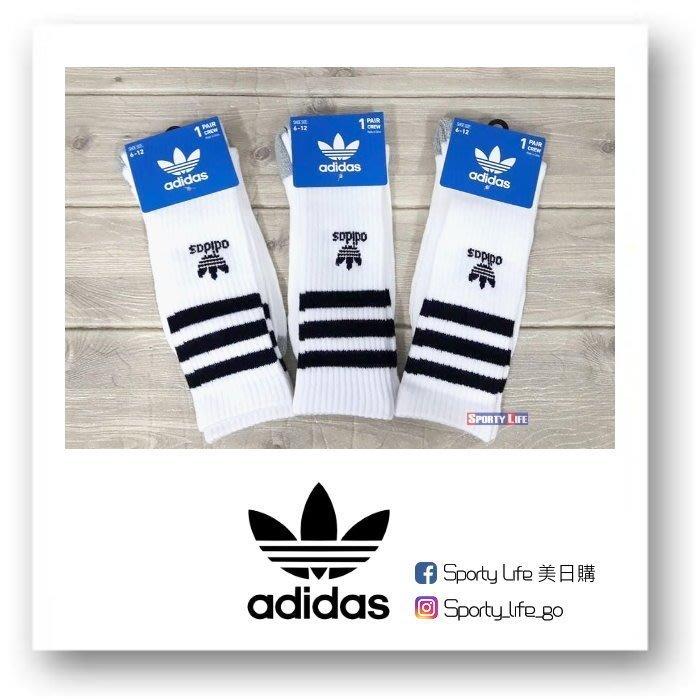 【SL美日購】ADIDAS ORIGINALS ROLLER SOCKS 白黑色  籃球襪 長襪 襪子 愛迪達 三葉草