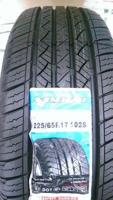 【AS輪胎】特價商品 索尼 S6 225/65/17 只有四條 另有245/70/17