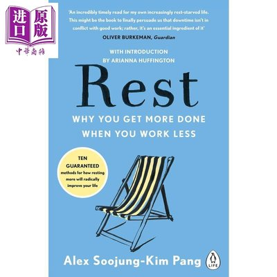 Rest: Why You Get More Done When You Work Less 英文原版 休息:為什么當你