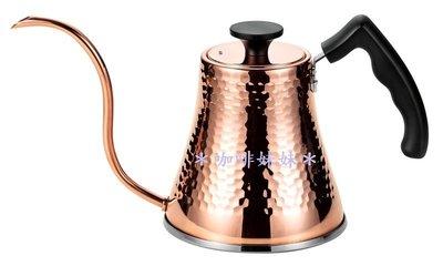*咖啡妹妹* 日本 銅壺(浮雕款)手沖利器 1.0L