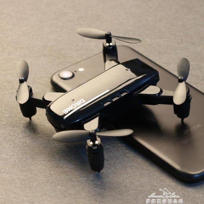 迷你無人機專業高清航拍四軸飛行器遙控飛機小型直升機兒童玩具一件免運