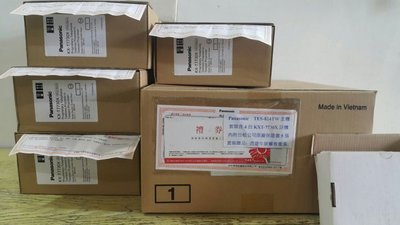 @國際 Panasonic TES824來電顯示保固3年 + 7730 顯示話機 4台公司貨不停電 送西堤牛排餐卷