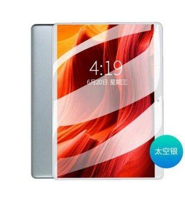 低價 全新平板 送皮套10吋平板電腦  IPS高清屏4G+64GB 支援插卡通話 2.5D音腔 S10學生平板電腦