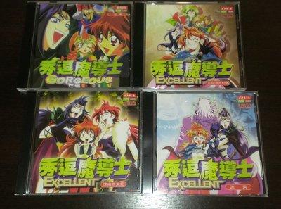 Moon's Flea Market-日本動畫VCD-秀逗魔導士 劇場版