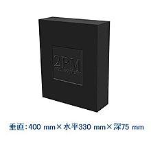 All About 2PM完全生產限定盤( 內附5張CD + 1張DVD +特殊商品3種 )超豪華BOX規格