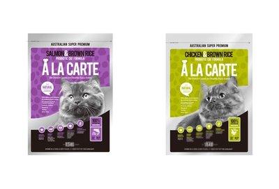 【HT】-免運-澳洲A La Carte阿拉卡特貓咪天然糧 15公斤