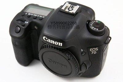 原廠 CANON 7D 單機身 電池 狀況優良 (無記憶卡 相機包 鏡頭)