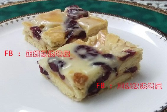 《正媽媽烘培屋》人氣下午茶 手工烘培 手工餅乾  千層餅 雪花餅 QQ軟餅 餅乾 300g (原味)(可立式提袋裝)