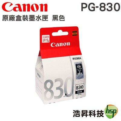 CANON PG-830 黑色 原廠墨水匣 MP145 MP198 MX308 MX318 IP1980