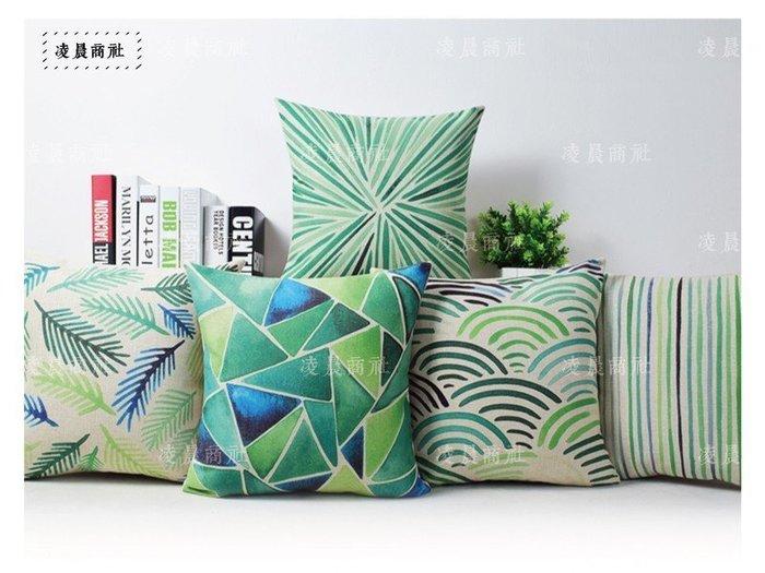凌晨商社 //  六款 北歐 森林系 清新 綠色水彩 葉子 幾何 日式 抱枕 靠墊 ZAKKA