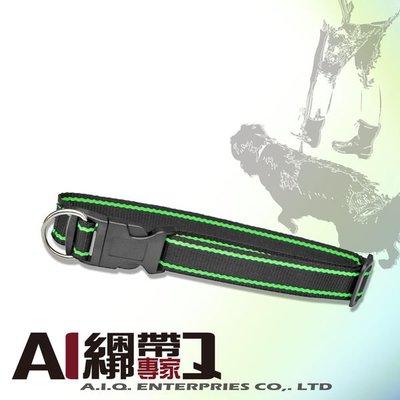 A.I.Q.綑綁帶專家- LT5021...