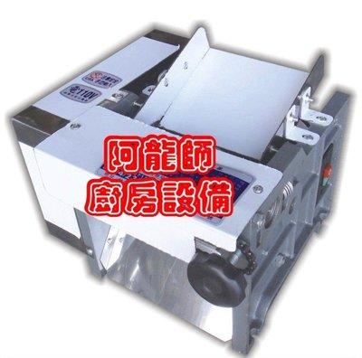 +阿龍師廚房設備+ 全新 《桌上型  21CM壓麵機》 桌上型/壓麵機/整形機/麵糰/麵包/壓皮機 台灣製造