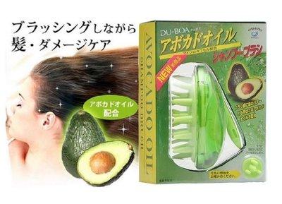 【雷恩的美國小舖】日本 池本刷子IKEMOTO 酪梨油洗髮梳 按摩刷 梳子 頭皮按摩 清潔髮梳 按摩梳(圓頭)