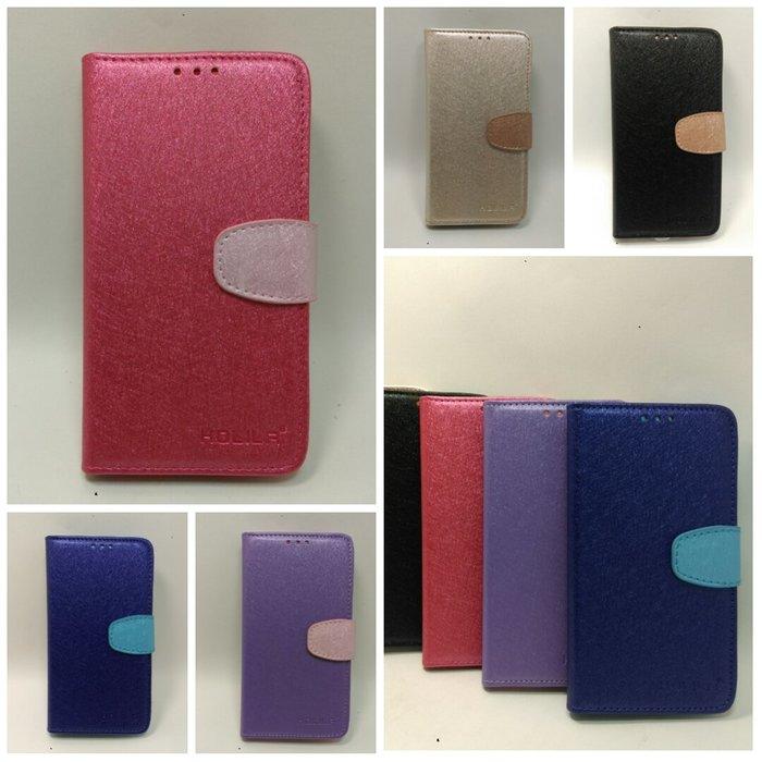 【髮絲紋】HTC Desire 12s (5.7吋) 手機套