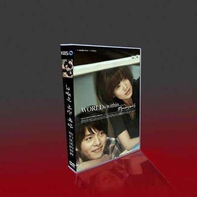 【聚優品】 經典韓劇 他們生活的世界 國韓雙語 宋慧喬/玄彬 8碟DVD 精美盒裝