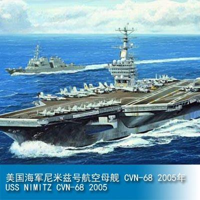 小號手 1/700 05739-美國海軍尼米茲號航空母艦-CVN-68