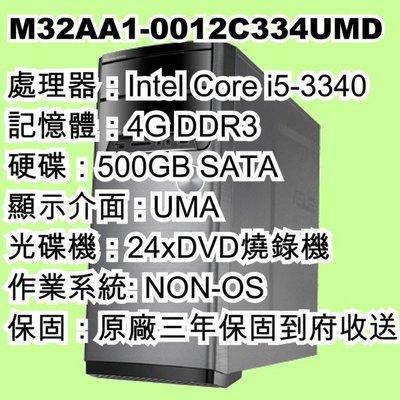 5Cgo【權宇】ASUS華碩 M32AA1-0012C334UMD電腦主機i5-3340/4G/500G 會員扣5%