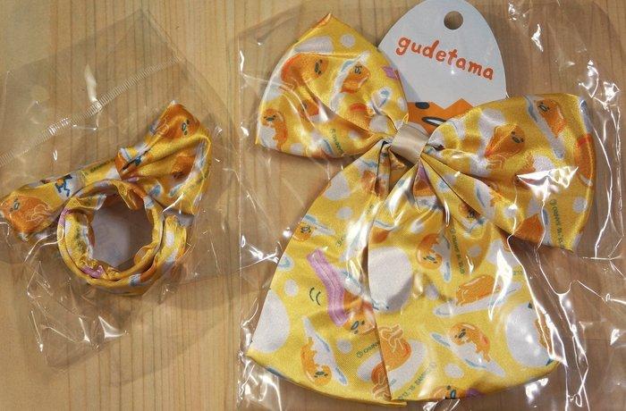 瘋日本/東京帶回-三麗鷗正品 蛋黃哥 出清 馬尾束 + 可愛蝴蝶結髮束 少女髮飾 特價190元