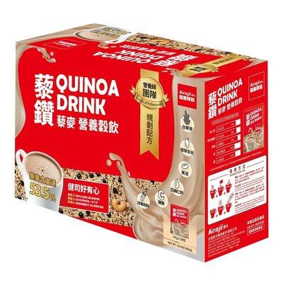 !costco代購 #125503 健司 藜鑽 藜麥營養穀飲 24公克X36包*