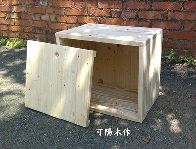 【可陽木作】原木前蓋收納箱 / 有蓋收納箱  / 有蓋置物箱 / 穿鞋椅 穿鞋凳 / 木箱