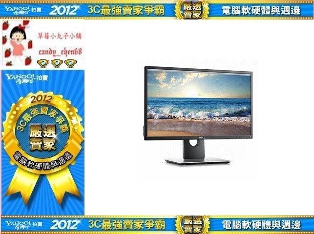 【35年連鎖老店】DELL P2317H-3Y 23型IPS寬螢幕有發票/3年保固/可刷卡
