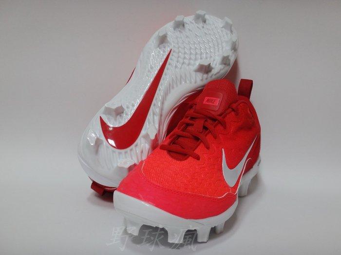 《野球瘋》耐吉 NIKE HYPERDIAMOND 2 PRO MCS 棒壘球鞋 856493-616 紅