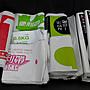【便利帶】- 豐業物流 【2公斤袋- 綠色】可寄...