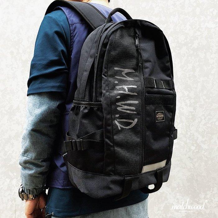 【Matchwood直營】Matchwood Alpha 機能後背包 黑色款 基本防潑水 多夾層 筆電夾層 開學限時優惠