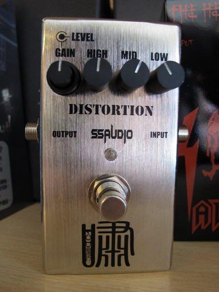 ☆ 唐尼樂器︵☆台灣原創閃靈吉他手代言 SSAUDIO Distortion 《嘯》手工製電吉他破音效果器