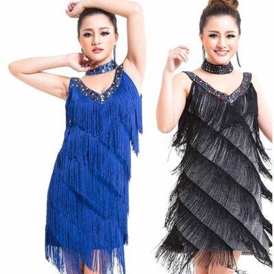 【優作坊】2356_亮片流蘇短洋裝、拉丁舞衣、國標舞衣、禮服、尾牙表演效果良好