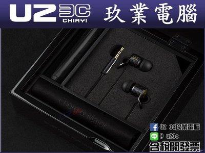 公司貨『嘉義U23C』 Major1'16 Chord&Major 電子音樂調性耳道式耳機