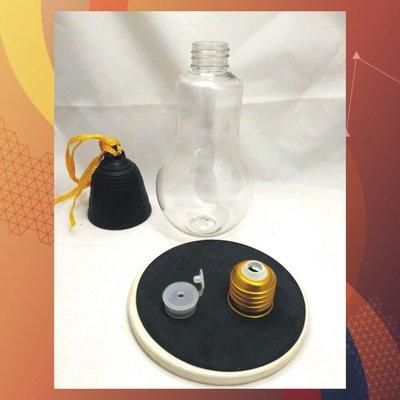9.7元400ml 創意燈泡瓶 塑膠瓶 電燈泡非玻璃杯 /飲料瓶/花瓶//天氣瓶 雙享杯 奶茶 400支單價