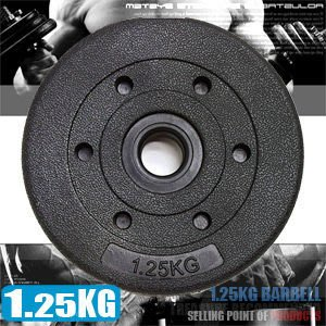 【推薦+】1.25KG水泥槓片(單片1.25公斤槓片.啞鈴片.槓鈴片.舉重量訓練.運動健身C113-B2015