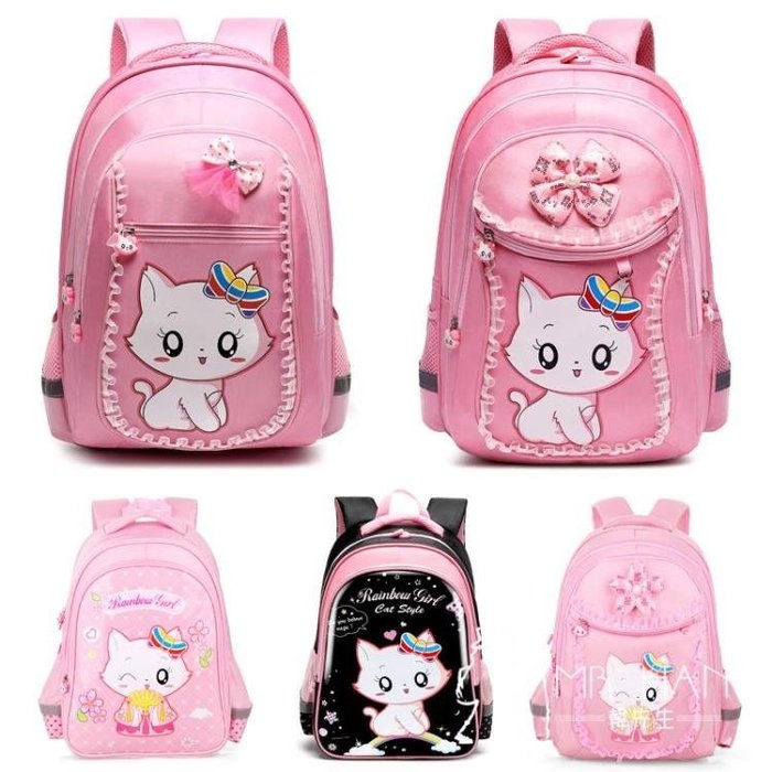 書包  兒童書包小學生女孩1-3-5年級6-12周歲女童減負可愛公主雙肩背包