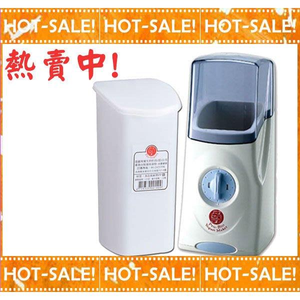 《優格機+內罐》PRO-BIO 普羅拜爾 DIY 優格製造機 優格機 (台灣製造)