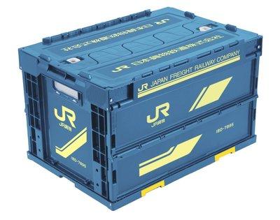 花男宅急店 ✅預購【日本帶回】JR 貨櫃 18D形 收納箱 收納盒 攝影器材箱 玩具箱 可折疊 露營 野餐 必備
