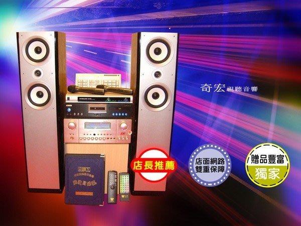 最新款S-1金嗓2000GB點歌機搭配美國喇叭組合音響唱歌音質勝過KTV整套原市價11萬可來店試唱