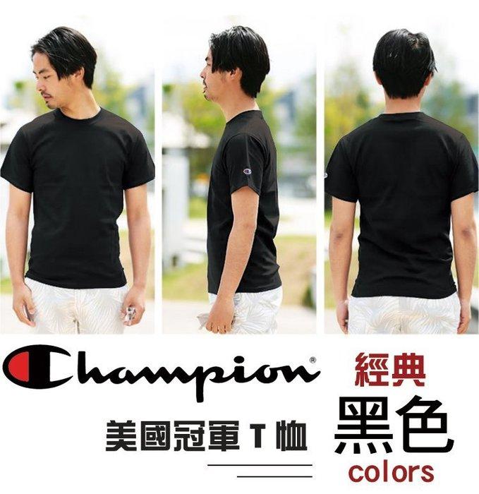 Champion 短T 素T 冠軍 美國棉 經典LOGO 素面圓領T 短袖上衣 (黑色)