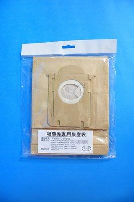 飛利浦Philips(FC-8021)FC8200,HR8300,HR8349.系列 吸塵器適用集塵袋(5入裝)/1包