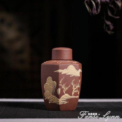 宜興紫砂茶葉罐 陶瓷普洱儲茶罐密封茶葉罐茶盒文人茶倉手工泥繪 HM  一件免運