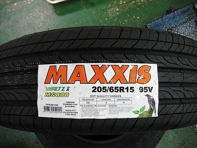 {順加輪胎}MAXXIS M800 2...