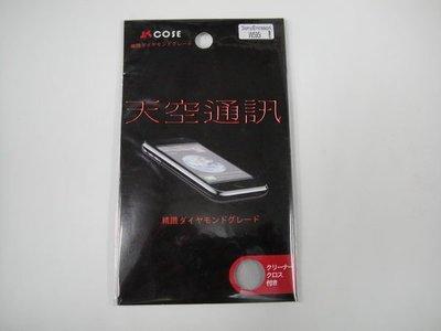 SAMSUNG AG防指紋抗刮螢幕霧面保護貼 S7390 i569 Note i9300