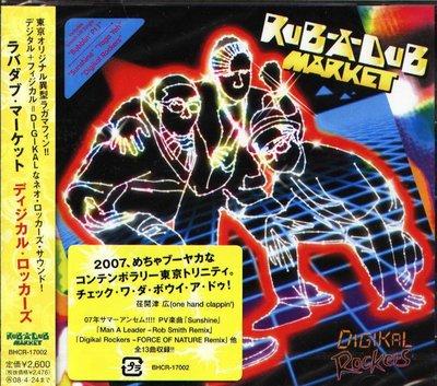 K - Rub-A-Dub Market - Digikal Rockers -日版 CD - NEW