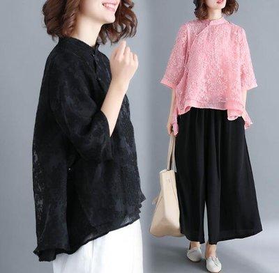 蕾絲上衣 夏季大尺碼女裝 中國風立領提花七分袖雙層蕾絲上衣 顯瘦襯衫—莎芭