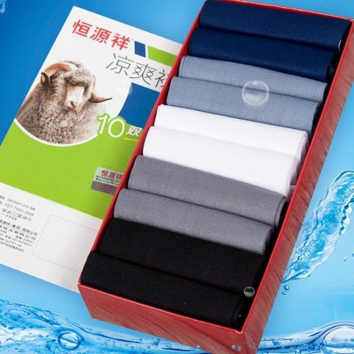 降價大促-男士絲襪夏季超薄襪子冰絲男襪夏天薄款透氣黑色商務絲光短襪