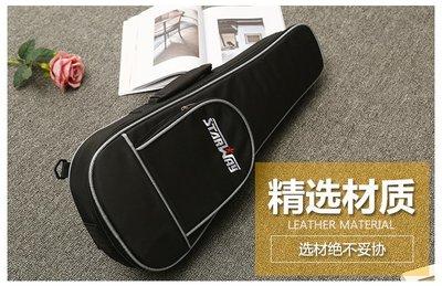 【民族乐器】烏克里里24寸26寸 新款吉他潮流時尚便攜 打擊類樂器包裝 H1069D