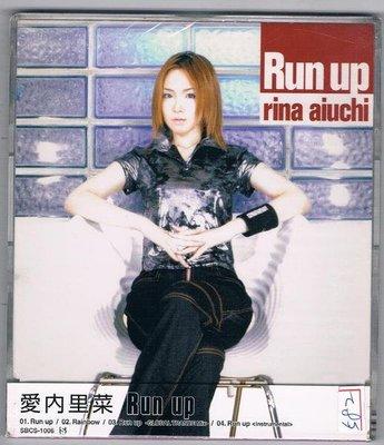 [鑫隆音樂]日本CD- 愛內里菜 : Run  up    (全新)絕版品 SBCS1006  /免競標