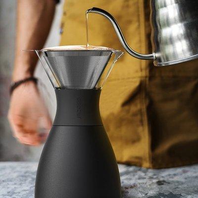 【年末促銷】Asobu Pour Over 經典手沖不鏽鋼保溫咖啡濾壺